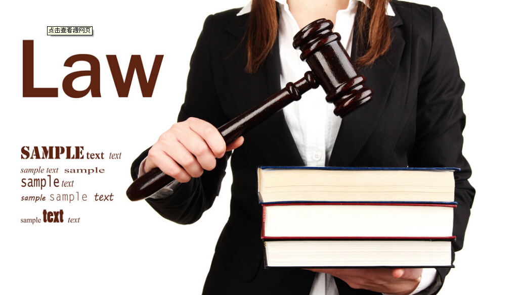 转型期员工离职管理技巧 深商名企法律大讲堂 邀  请  函